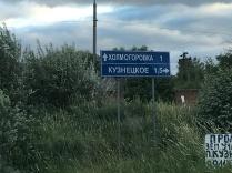 navigation_fuer_bildermenschen
